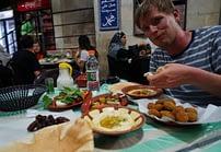 Amman Essen Matthias