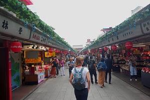 Tokio Einkaufsstraße