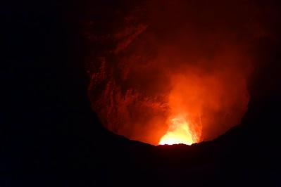 Granada Vulkan Masaya