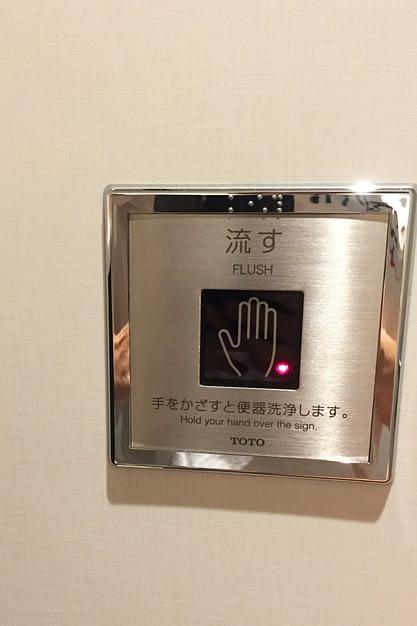 Japan Reisetipps Klospülung