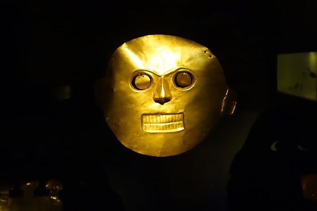 Bogota Museo del Oro