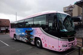 Japan Transport Bus