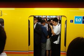 Japan Transport Metro
