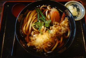 Japan Essen Udon Nudeln