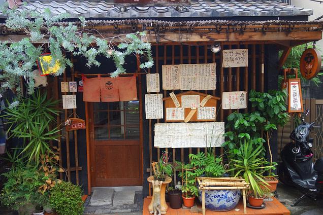 Japan Tokio Yanaka Ginza_Haus