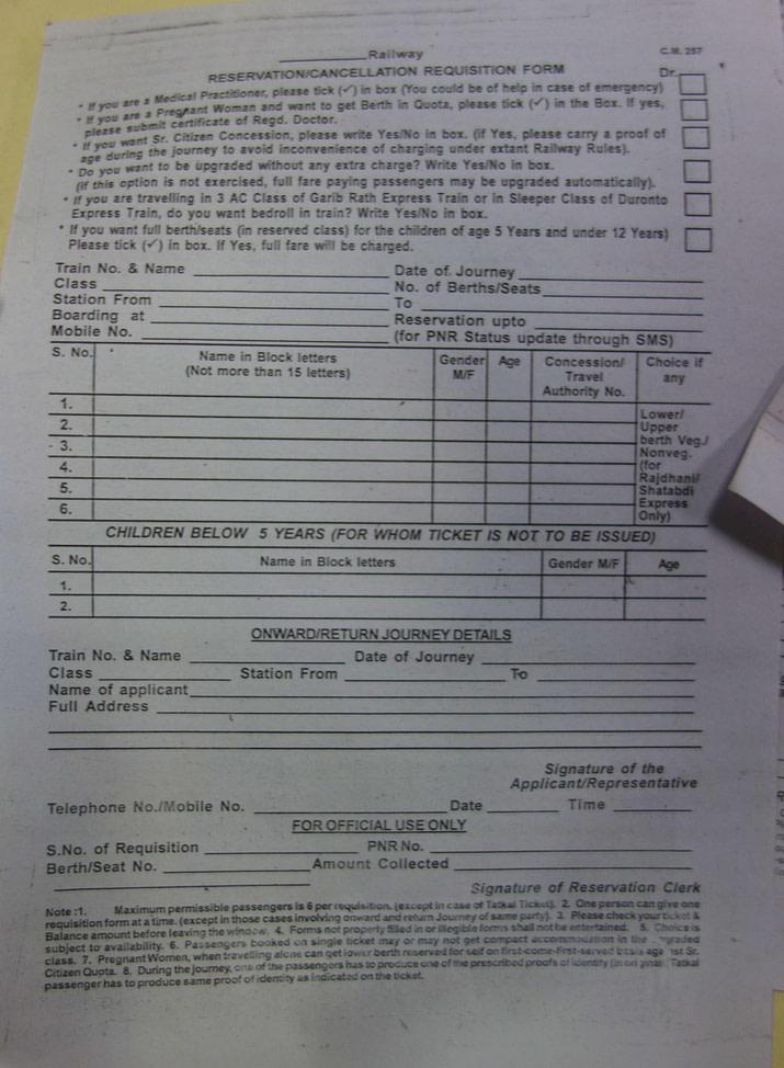 Indien Zugfahren Formular