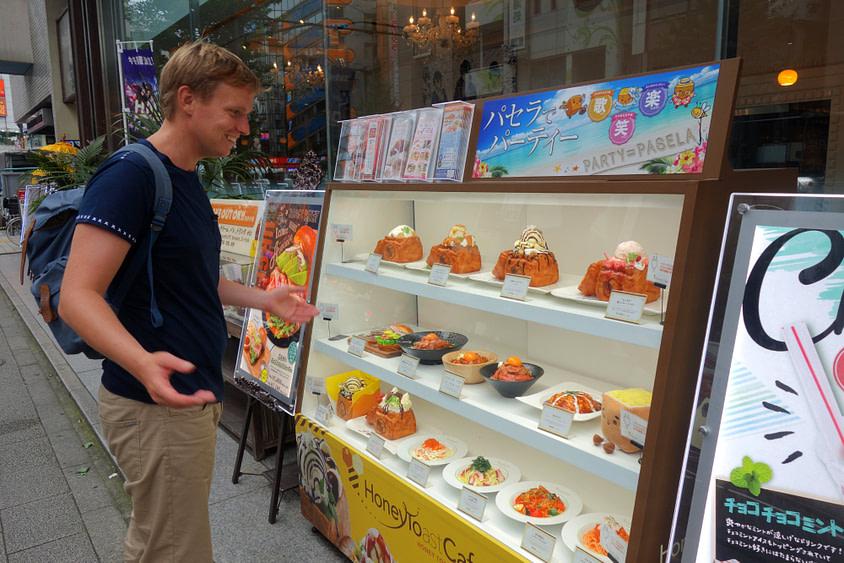 Japan Plastikessen Matthias